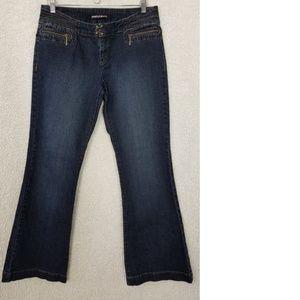 Vintage DKNY Jeans Dark Wash Flare Jeans Size 11